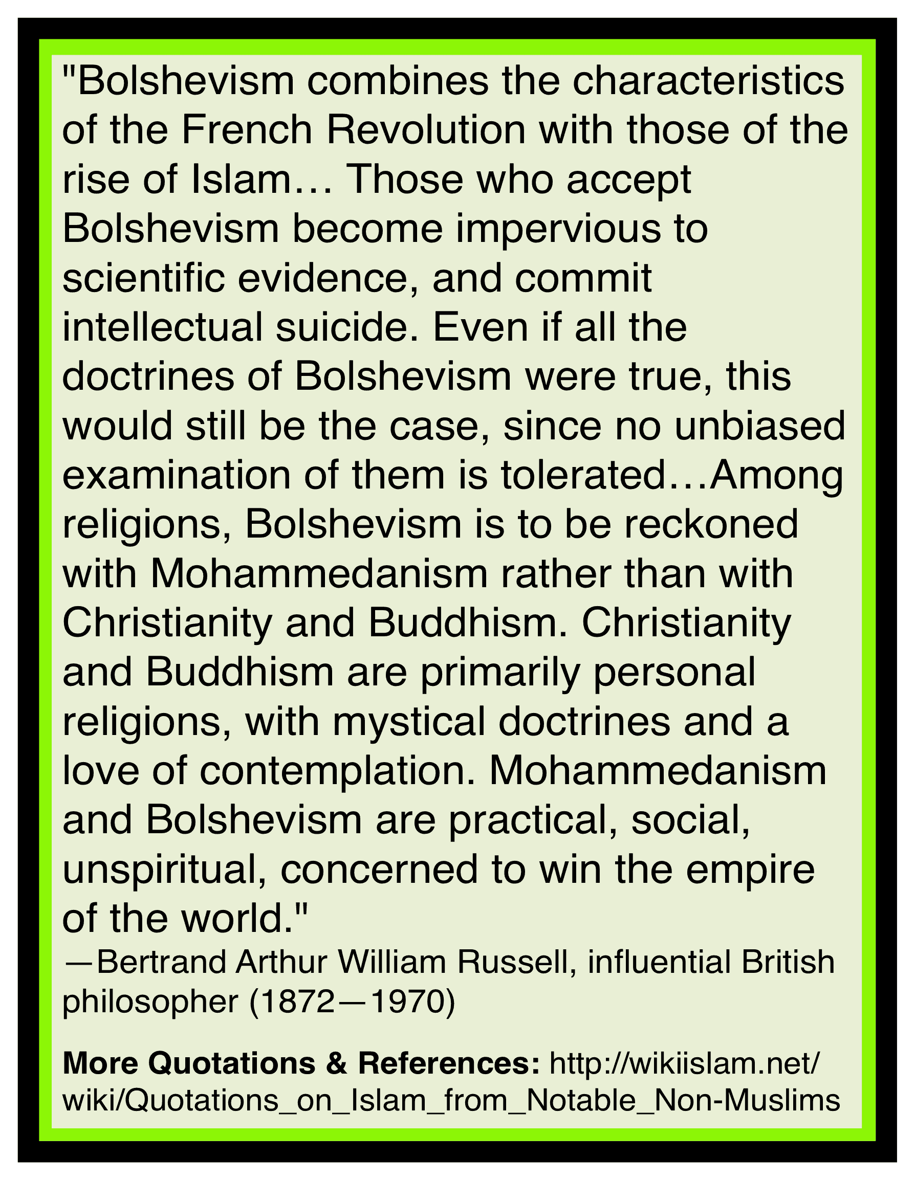 Islam is not spiritual